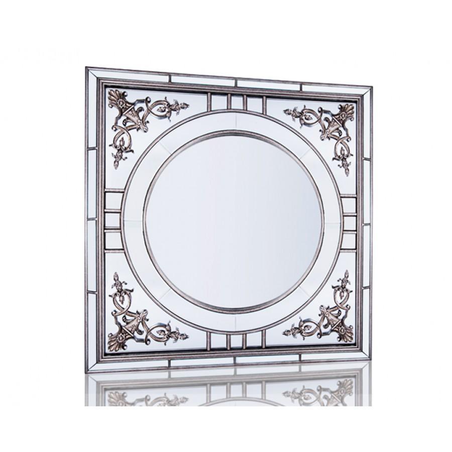 PR42-1071 - Gümüş İşlemeli Kare Ayna 100*100